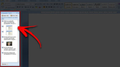 Photo of Microsoft word clipboard what is it, what is it for and how to use it?