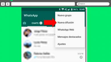 Photo of How to create a broadcast list on whatsapp business to send mass messages to your customers? Step-by-step guide