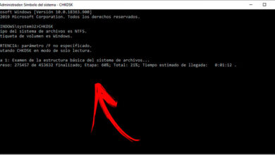 Photo of How to use the chkdsk command and get the most out of it in windows 7? Step by step guide