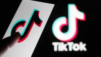 Photo of Why don't some friends count on TikTok Bonus?