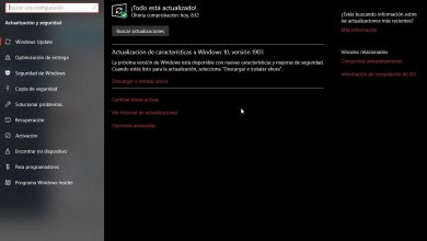 Photo of Windows 10 19h2 will use new windows update system to end problems