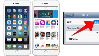 Photo of How to update itunes to the latest version for free? Step by step guide