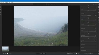Photo of Add a touch of mystery to your photos with this adobe lightroom trick