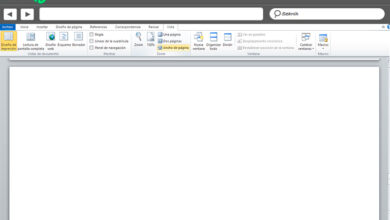 Photo of How to zoom in on microsoft word and how to use this tool to get the most out of it?