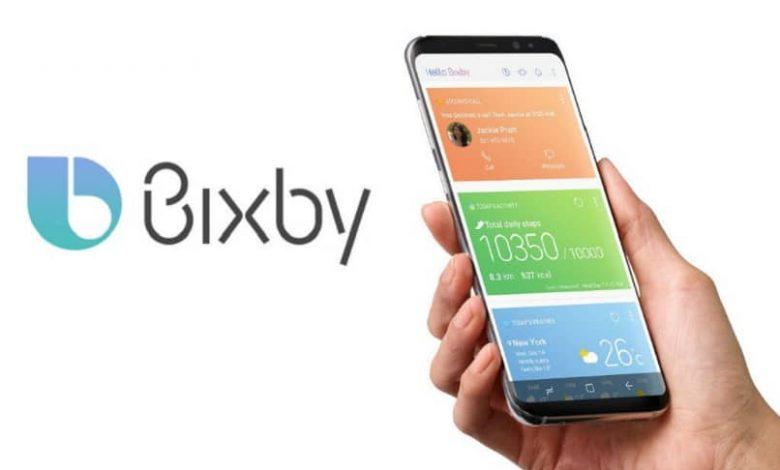 Bixby on Samsung mobile