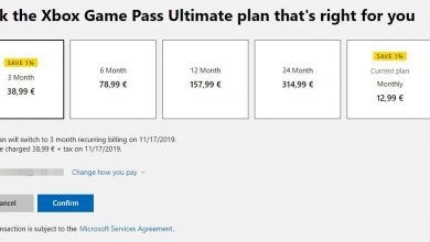 Photo of This is how you can cancel your xbox game pass subscription