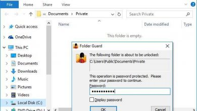 Photo of Password protect your folders in windows with folder guard