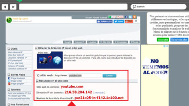 Photo of How to know the ip address of youtube and any other website on the internet? Step by step guide