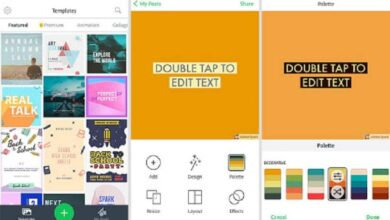 Photo of How to create your own wallpaper for Android and iPhone