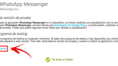 Photo of How to activate the new whatsapp stickers? Step by step guide