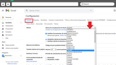 Photo of How to change the language of gmail from any of your devices quickly and easily? Step by step guide