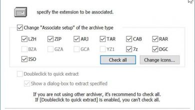 Photo of Forget winrar: zip and unzip files for free with explain