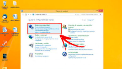 Photo of How to format a windows 8 computer to optimize its performance? Step by step guide