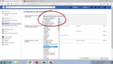Photo of How to change the language of Facebook from English to Spanish? – Very easy