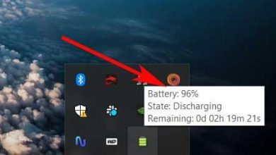 Photo of Do not run out of battery by surprise in windows with titlebarbattery