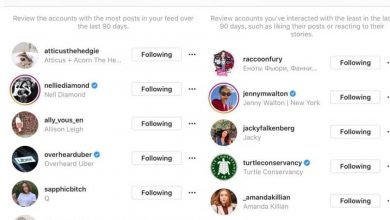 Photo of How to remove those who do not follow me on Instagram   Unfollow other Instagram accounts