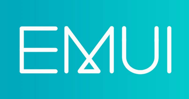 EMUI logo
