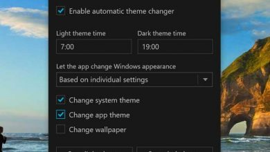 Photo of Program and configure the dark mode of windows 10 with moon