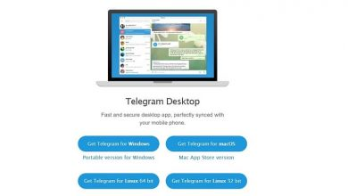 Photo of How to update Telegram Desktop to the latest version? – Very easy