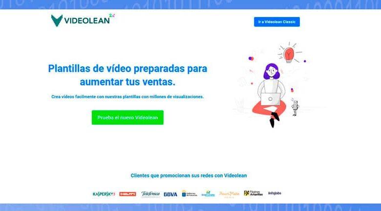 Lean video create rotating logo