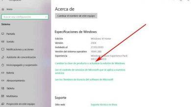 Photo of Different editions of windows 10: home vs pro vs enterprise vs education