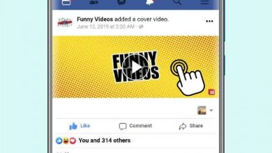 Photo of How to download Facebook videos on iPhone and Android?
