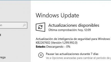 Photo of What are windows defender security intelligence updates?