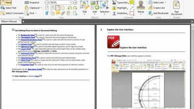 Photo of Lee, creates and edit pdf files with these alternatives to adobe acrobat