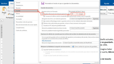 Photo of How to change autosave options in microsoft word? Step by step guide