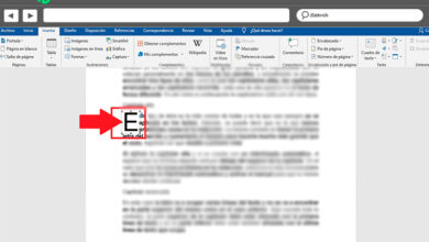Photo of Capital letter in microsoft word what is it, what is it for and how to create one?