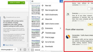 Photo of How to install and use google chrome extensions on android and ios phones? Step by step guide