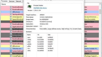 Photo of Dominate windows processes with process hacker