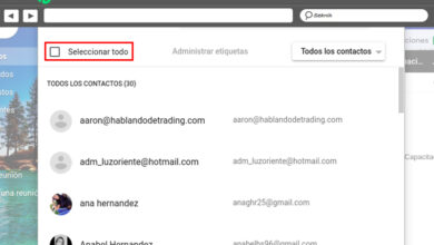 Photo of How to forward an email in gmail from any of your devices? Step by step guide