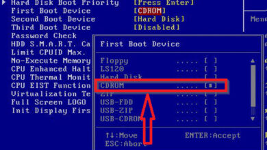 Photo of How to boot your computer from a usb or cd easily and quickly? Step by step guide