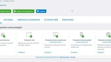 Photo of Protect your malware, trojans and virus equipment with sophos home