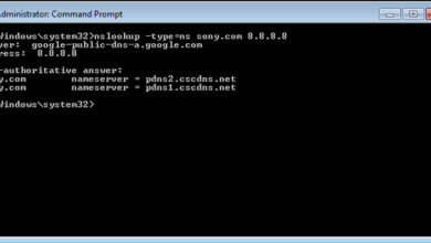 Photo of How to know google's ip address and any other internet domain? Step-by-step guide