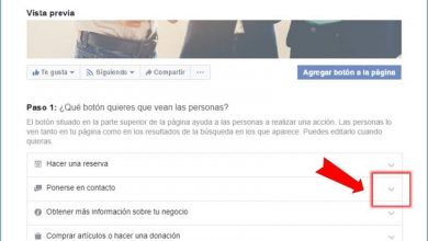 Photo of How to add a game or business button on Facebook Fans Page?