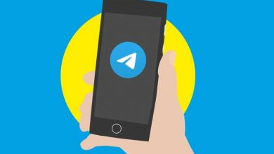 Photo of How to enter Telegram channels without invitation or join by link