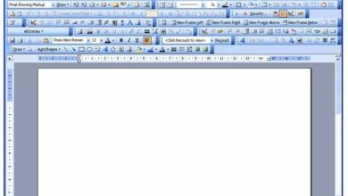 Photo of How to calculate or use the maximum and minimum function in Microsoft Word