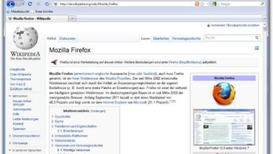 Photo of How to switch from one tab to another in Mozilla Firefox browser with the keyboard