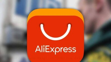 Photo of How to use and buy with free AliExpress discount coupons