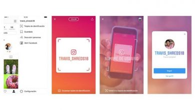 Photo of What are they and how to make ID cards on Instagram?