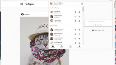 Photo of How can I view Instagram from PC
