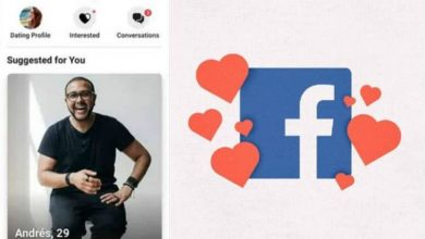 Photo of How to activate Facebook and create a dating profile to flirt