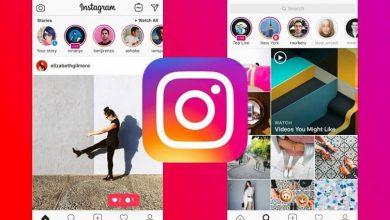 Photo of How to know who visits my Instagram profile – Is it possible to know?