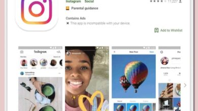 Photo of How to install Instagram Lite on Android: Save space on your cell phone