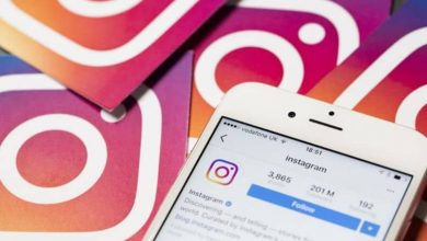 Photo of How to search or find a person on Instagram? – Fast and easy