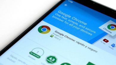 Photo of How to delete the autocomplete history of Google Chrome on Huawei Android phone