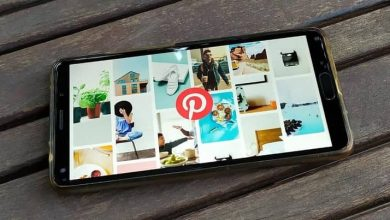Photo of How to Find and View My Saved Pins and Boards on Pinterest
