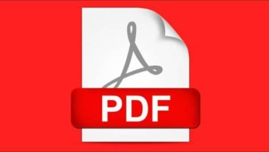 Photo of How to compress and reduce the size of a PDF file to the maximum